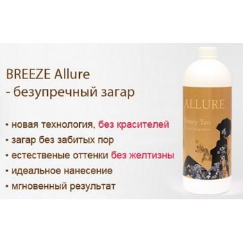 Лосьон премиум класса Breeze Allure Honey(10%)